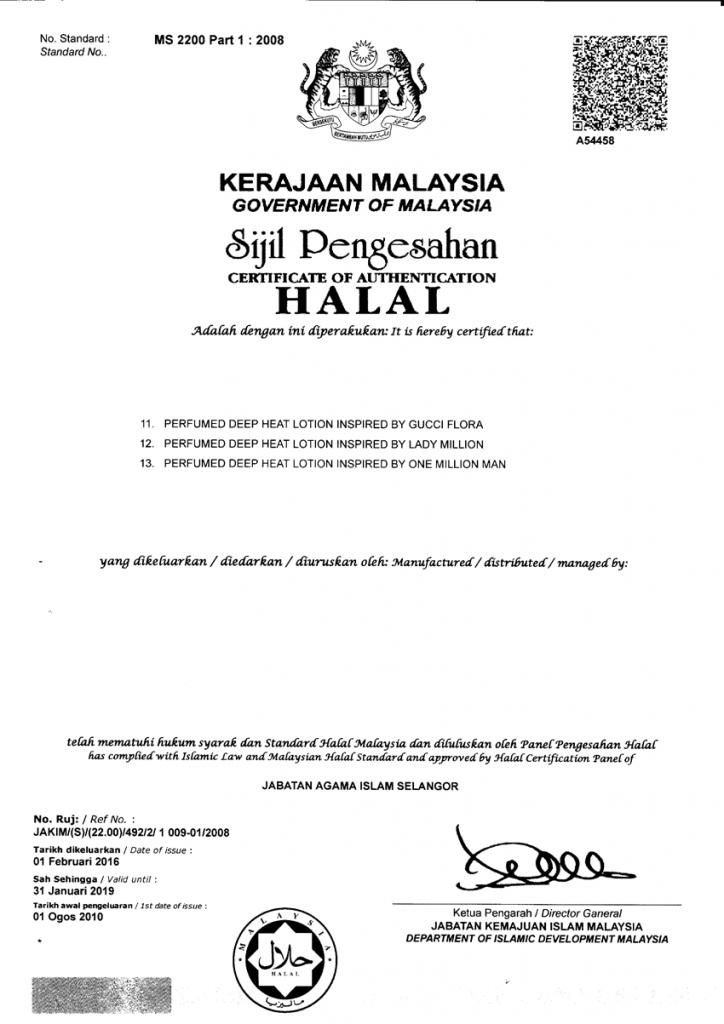 Halal-Inspire-2